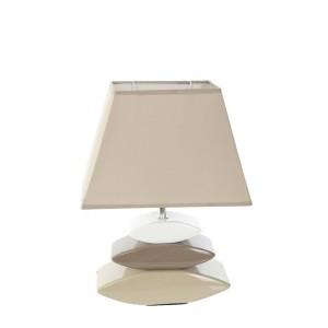Moderní stolní lampy béžové barvy