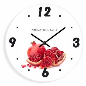 Nástěnné hodiny do kuchyně granátové jablko