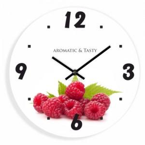 Bílé hodiny do kuchyně s malinami