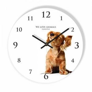 Dětské nástěnné hodiny s pejskem